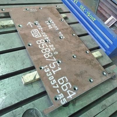 Готовится к отгрузке на Северский трубный завод футеровка прижима из высокопрочной стали
