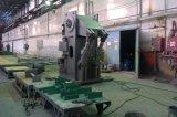 Современные решения для металлургии